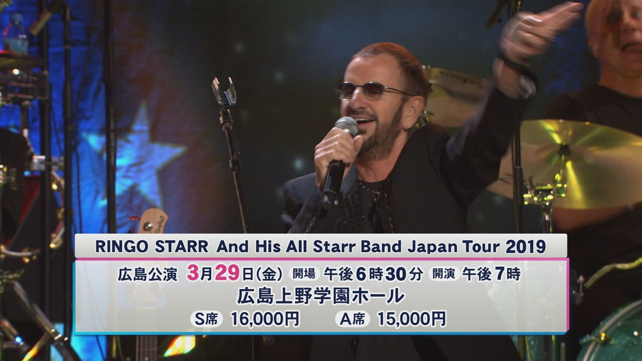 RINGO STARR And His All Starr Band Japan Tour 2019